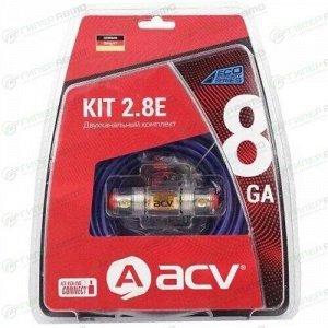 Комплект проводов 2-кан усил-ля ACV KIT 2.8E, 8AWG