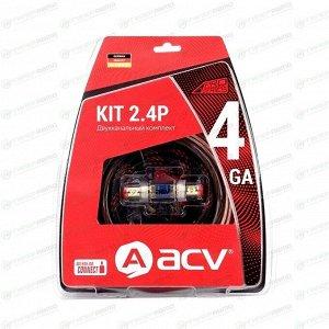 Комплект проводов 2-кан усил-ля ACV KIT 2.4P, 4AWG