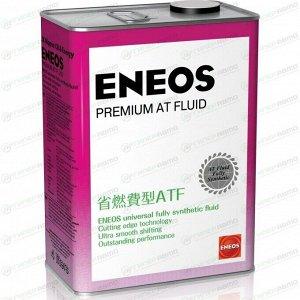 Масло трансмиссионное Eneos Premium ATF Fluid синтетическое, универсальное, 4л, арт. 8809478942032