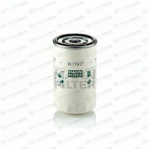 Фильтр воздушный MANN-FILTER, арт. C26110/1
