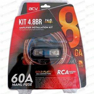 Комплект проводов 4-кан усил-ля ACV KIT4.8BR, 8AWG