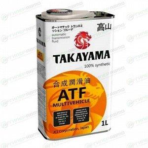 Масло трансмиссионное Takayama ATF Multivechicle синтетическое, универсальное, 1л, арт. 605048
