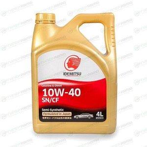 Масло моторное IDEMITSU 10w40 полусинтетическое, SN/CF, универсальное, 4л, арт. 30015049-746