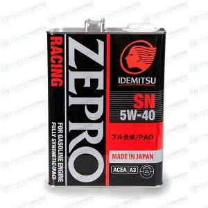Масло моторное IDEMITSU Zepro Racing 5w40 синтетическое, SN, ACEA A3, для бензинового двигателя, 4л