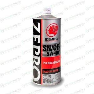 Масло моторное IDEMITSU Zepro Euro Spec 5w40 синтетическое, SN/CF, ACEA A3/B3/B4, универсальное, 1л