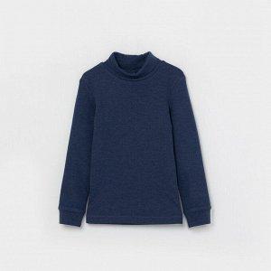 Водолазка для мальчика 62759, синий меланж