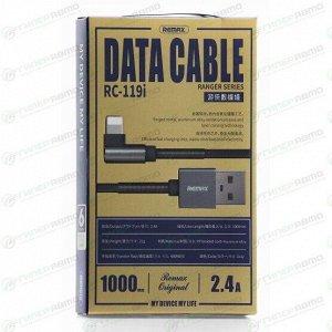 Кабель Remax Ranger Series DATA Cable RC-119i Apple, 2.4A, Grey