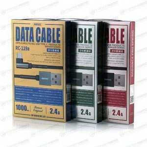 Кабель Remax Ranger Series DATA Cable RC-119a Type-C, 2.4A, Grey