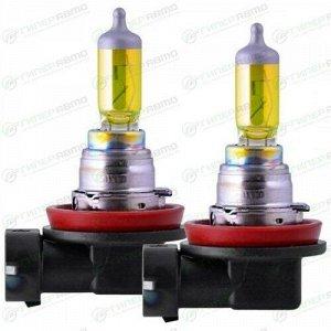 Лампа галогенная PIAA Solar Yellow H16 (PGJ19-3, T11), 12В, 19Вт (соответствует 30Вт), 2500К, комплект 2 шт