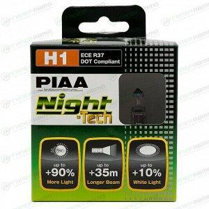 Лампа галогенная PIAA Night Tech H1 (P14.5s, T8), 12В, 55Вт, 3600К, комплект 2 шт
