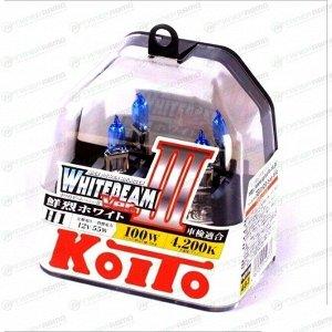 Лампа галогенная Koito White Beam H1 (P14.5s, T8), 12В, 55Вт (соответствует 100Вт), 4200К, комплект 2 шт