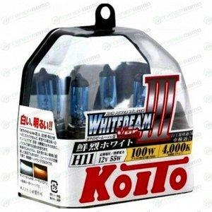 Лампа галогенная Koito White Beam H11 (PGJ19-2, T11), 12В, 55Вт (соответствует 100Вт), 4000К, комплект 2 шт