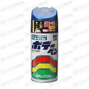 Краска аэрозольная Soft 99 Body Paint, цветовой код 8K4, для кузова автомобиля, 300мл, арт. T-171
