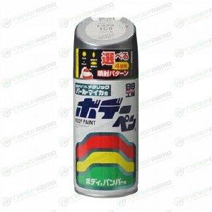 Краска аэрозольная Soft 99 Body Paint, цветовой код 1C0, для кузова автомобиля, 300мл, арт. T-183