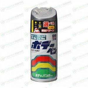 Краска аэрозольная Soft 99 Body Paint, цветовой код KH2, для кузова автомобиля, 300мл, арт. N-253