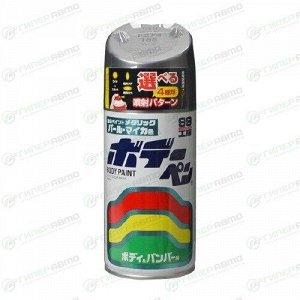 Краска аэрозольная Soft 99 Body Paint, цветовой код 168, для кузова автомобиля, 300мл, арт. T-121