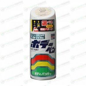 Краска аэрозольная Soft 99 Body Paint, цветовой код 057, для кузова автомобиля, 300мл, арт. T-179