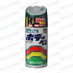 Краска аэрозольная Soft 99 Body Paint, цветовой код 6N5, для кузова автомобиля, 300мл, арт. T-174