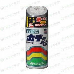 Краска аэрозольная Soft 99 Body Paint, цветовой код 1F7, для кузова автомобиля, 300мл, арт. T-095