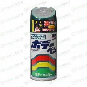 Краска аэрозольная Soft 99 Body Paint, цветовой код 6M1, для кузова автомобиля, 300мл, арт. T-166