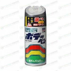 Краска аэрозольная Soft 99 Body Paint, цветовой код 1D4, для кузова автомобиля, 300мл, арт. T-191