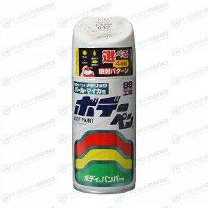 Краска аэрозольная Soft 99 Body Paint, цветовой код 042, для кузова автомобиля, 300мл, арт. T-182