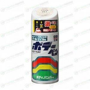 Краска аэрозольная Soft 99 Body Paint, цветовой код 051, для кузова автомобиля, 300мл, арт. T-167