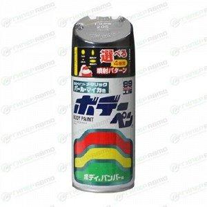 Краска аэрозольная Soft 99 Body Paint, цветовой код 205, для кузова автомобиля, 300мл, арт. T-161