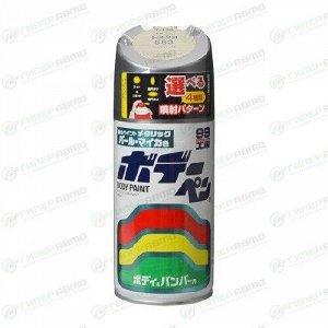 Краска аэрозольная Soft 99 Body Paint, цветовой код 583, для кузова автомобиля, 300мл, арт. T-186