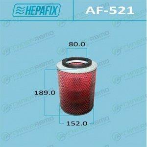 Фильтр воздушный Hepafix A-521, арт. AF-521