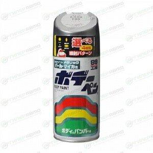Краска аэрозольная Soft 99 Body Paint, цветовой код 199, для кузова автомобиля, 300мл, арт. T-168