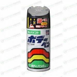 Краска аэрозольная Soft 99 Body Paint, цветовой код KH3, для кузова автомобиля, 300мл, арт. N-215