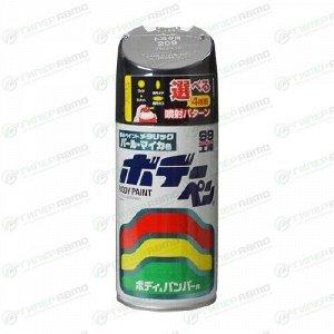 Краска аэрозольная Soft 99 Body Paint, цветовой код 209, для кузова автомобиля, 300мл, арт. T-189