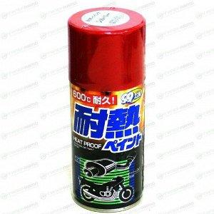 Краска термостойкая Soft99 Heat Proof Paint Silver серебряная, аэрозоль,300 мл, арт. 08021