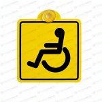 Знак Airline «Инвалид», ГОСТ, внутренний, на присоске, 150x150мм, арт. AZN07