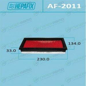 Фильтр воздушный Hepafix A-2011, арт. AF-2011