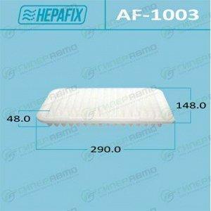 Фильтр воздушный Hepafix A-1003, арт. AF-1003