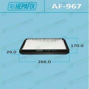 Фильтр воздушный Hepafix A-967, арт. AF-967