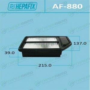 Фильтр воздушный Hepafix A-880, арт. AF-880