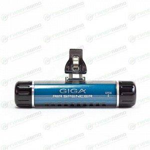 Ароматизатор в дефлектор Eikosha Squash (Свежесть), меловой, клипса, арт. G-51