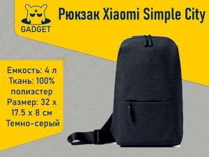 Рюкзак Xiaomi Simple City