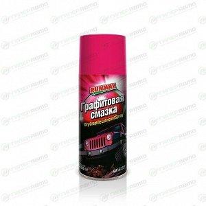 Смазка аэрозольная Runway Dry Graphite Lubricant Spray, многоцелевая, графитовая, баллон 450мл, арт. RW6132
