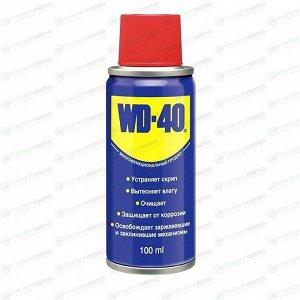 Смазка проникающая (жидкий ключ) WD-40, многоцелевая, антикоррозийная, аэрозоль 100мл