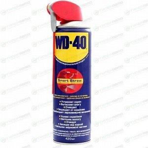 Смазка проникающая (жидкий ключ) WD-40 Секрет в трубочке, многоцелевая, антикоррозийная, аэрозоль 420мл