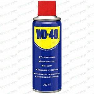 Смазка проникающая (жидкий ключ) WD-40, многоцелевая, антикоррозийная, аэрозоль 200мл