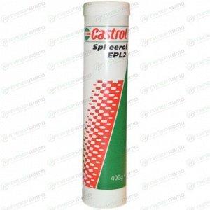 Смазка пластичная Castrol Spheerol EPL 2, многоцелевая, литиевая, туба 400г