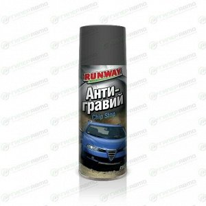 Антигравий Runway Chip Stop, серый, аэрозоль 450мл, арт. RW6100