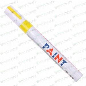 Маркер эмалевый Sipa Paint Marker, жёлтый, перманентный, для различных поверхностей, 4мм