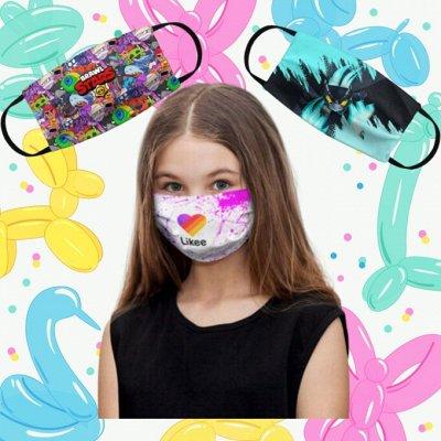 Беби шоп. Товары для детей с рождения — Детские защитные маски