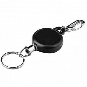 Брелок-ретрактор для ключей - Отличный вариант для тех, кто хочет никогда не потерять ключи! Брелок-ретрактор с вытяжной нитью, который работает по принципу катушки. Длина стальной нити - до 60 см №10
